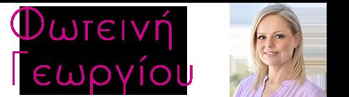 Φωτεινή Γεωργίου Λογότυπο